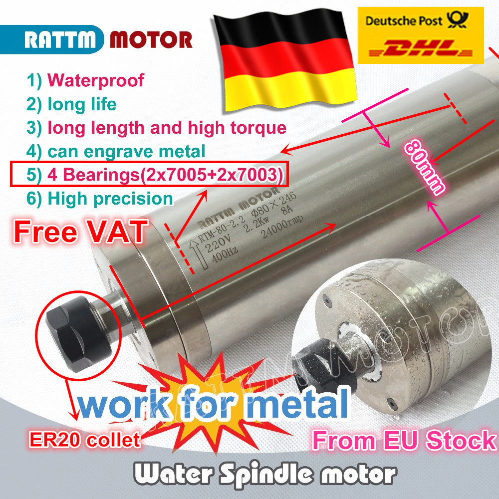 EU ship free VAT High Quality 2.2KW Waterproof Water Cooled Spindle Motor Carved Metal ER20 220V for CNC Engraving Mill MachineMachine Tool Spindle   -