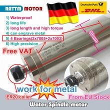 Ue darmowa dostawa VAT wysokiej jakości 2.2KW wodoodporny silnik wrzeciono chłodzone wodą rzeźbione Metal ER20 220V dla CNC grawerowanie frezarka