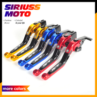 All CNC Motorcycle Brake Clutch Levers Case for Yamaha YZF R1 YZF R1 2002 2003 02 03