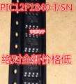 PIC12F1840  PIC12F1840-I/SN 12F1840   MIRO P
