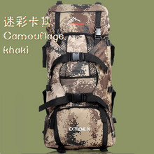 90L Outdoor Professional Climbing backpack Shoulders Hiking waterproof men and women travel Sport Mountaineering Bag Hot Sale