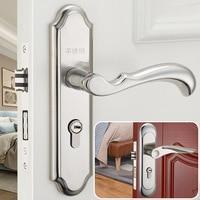 Stainless Steel Bedroom Lock European Indoor Lock Modern Concise Solid Wood Door Lock Mute Mechanics Lock