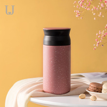 Xiaomi Jordan&Judy 320ml Thermos Cup Coffee 304 Stainless Steel Water Simple Portable Travel Bottle