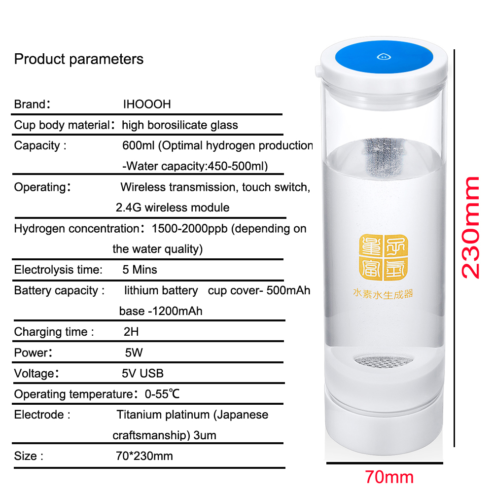 IHOOOH Anti-Aging Hydrogen Rich water generator Non-threaded cup mouth leak proof water ionizer Hydrogen and oxygen separation