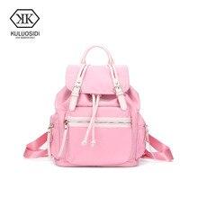 Kuluosidi свежий большой Ёмкость рюкзак Для женщин опрятный Школьные сумки для Обувь для девочек Оксфорд Дорожные сумки школьный рюкзак для подростков Обувь для девочек