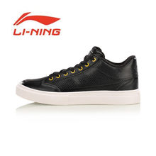 Li-Ning Men Shoes LN Remodel Walking Shoes Leisure Breathable Li Ning Classic Sports Shoes Wearable Sneakers AGCM143(China)