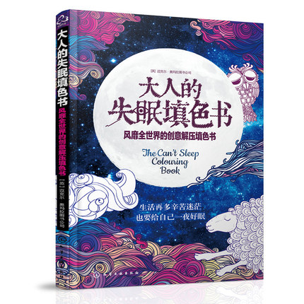 Fashion  Coloring Book For Children Adult Relieve Stress Kill Time Graffiti Painting Drawing Book