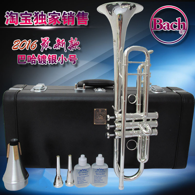 Trompette plaquée argent Bach LT190S-98 trompette Bb dernière conception trompette édition limitée promotion de la musique