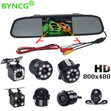 BYNCG 4,3 «автомобильное зеркало заднего вида монитор автоматическая система парковки светодио дный LED ночного видения резервная камера заднего вида CCD Автомобильная камера заднего вида