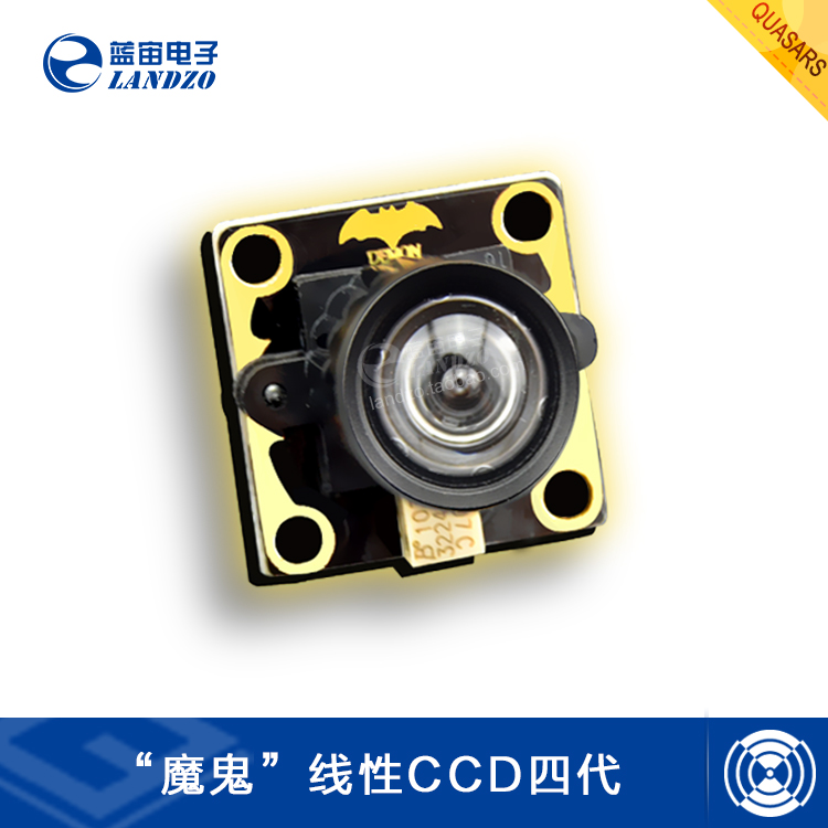 Linear CCD sensor TSL1401CL module linear array CCD photoelectric group usb resolution linear array ccd high speed 50 s 200us 20ms 10us 1ms spectrometer board
