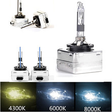 2x D1R 35W HID Xenon Headlight Bulb HID Bulbs With Metal Bracket Protection 4300K 6000K 8000K D1R XENON HID Auto Headlamp Light