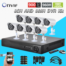 TEATE 8ch AHD 960h cctv video surveillance camera system with 8pcs 900tvl outdoor camera dvr nvr kit hdmi 1080p 8 ch CK-158