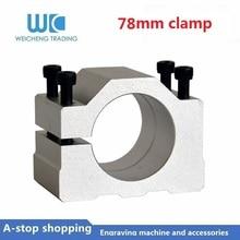 купить 1pc 78mm spindle motor bracket seat cnc carving machine clamp motor holder for 78mm spindle motor по цене 681.97 рублей