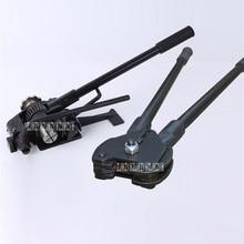 Steel 32mm Heavy Strap Packing Machine Multifunction Strapping Machine Iron Strap Baling Press Hand Pack Tool Set Manual Baler