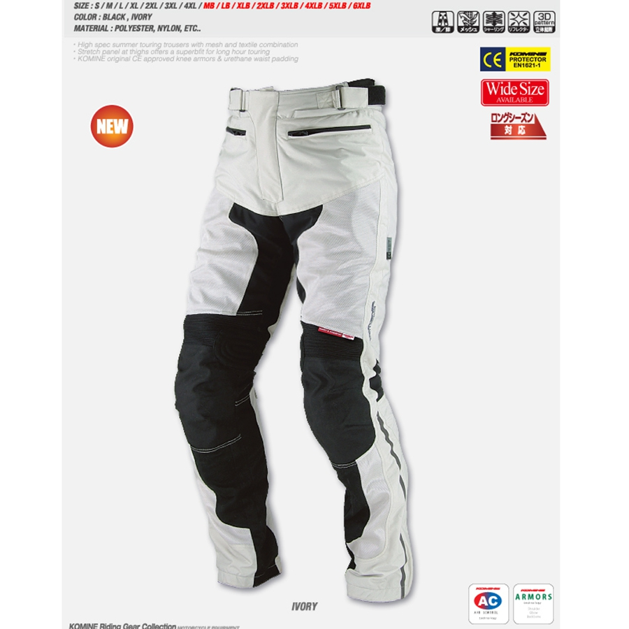 Free shipping 1pcs Motorcycle Racing Mesh Pants Motocross Off Road Riding Pants Trousers Motorcycle Pants with 4pcs Pads