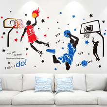[shijuekongjian] Basketball Player Wall Stickers Creative DIY Sports Style Decals for Kids Room Baby Bedroom Decoration