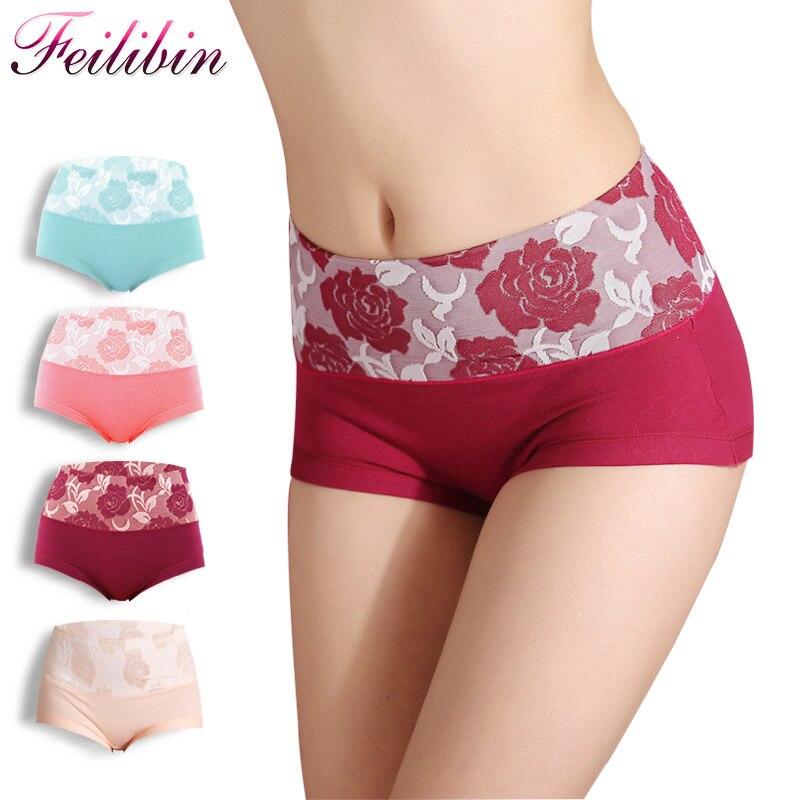 4pcs/Lot Hot 2016 High Waist Sexy Women   Panties   Traceless Print Floral Plus Size XXL Underwear Cotton Women Beiefs Free Shipping