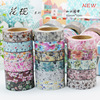 2017 New 1x Floral Tape Set Japanese Stationery School Supplies Washi Masking Tape For Scrapbooking Tools