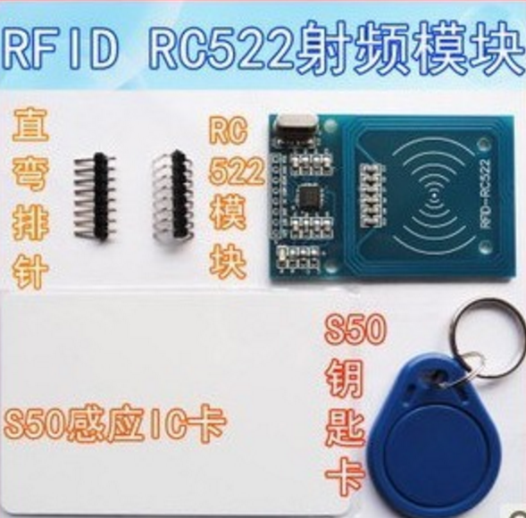 10SET MFRC-522 RC522 RFID RF IC card sensor module to send S50 Fudan card, keychain 2pcs neodymium magnet 50x30 mm gallium metal super strong magnets 50 30 round neodimio magnet magnetic for water meters
