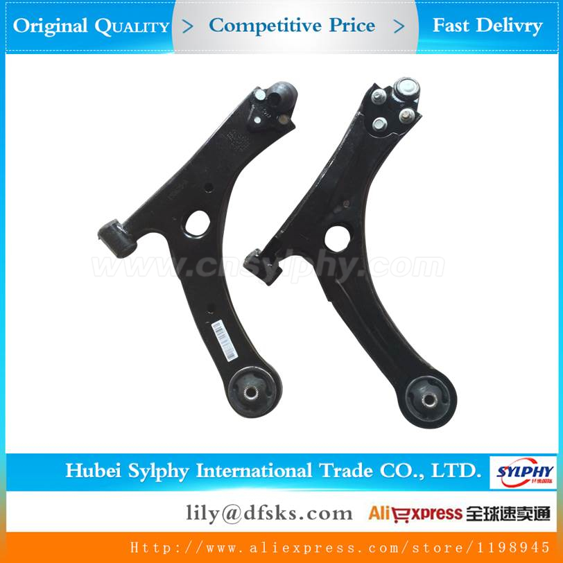 Geely Emgrand Ec7 Auto Spare Parts Ec7 1064001042 Right Lower Arm