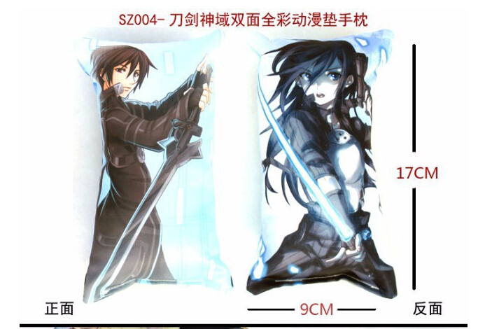 Sword Art Online ALO double sized anime soft arm nail art cushion ...