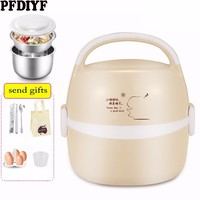 Portable Electric Lunch Box Mini Stainless Steel Inner Heating Lunch Box 1 2 People Food Container Artifact Automatic Heating