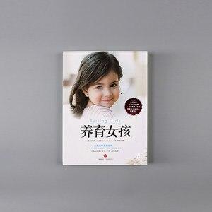 Image 2 - Cuốn Sách Trung Quốc Nuôi Bé Gái Thế Hệ Mới Các Bà Mẹ Khai Sáng sách và nuôi dạy con cái hướng dẫn cho việc nuôi bé gái