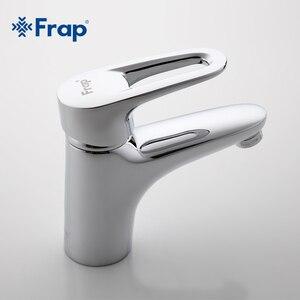 Image 5 - Frap ทองเหลืองวัสดุห้องน้ำก๊อกกับ bidet ก๊อกน้ำมีการติดตั้งอุปกรณ์เสริม F1268