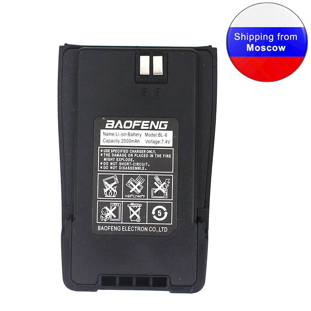 7.4V 2000mAh Li-ion Battery BL-6 Fit For Baofeng UV-6 UV6D Two Way Radio