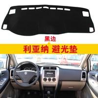 for suzuki Liana Aerio 2001 2002 2003 2004 2005 2006 2007 dashmats car styling accessories dashboard cover