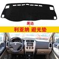 for suzuki Liana Aerio 2001 2002 2003 2004 2005 2006 2007 dashmats car-styling accessories dashboard cover