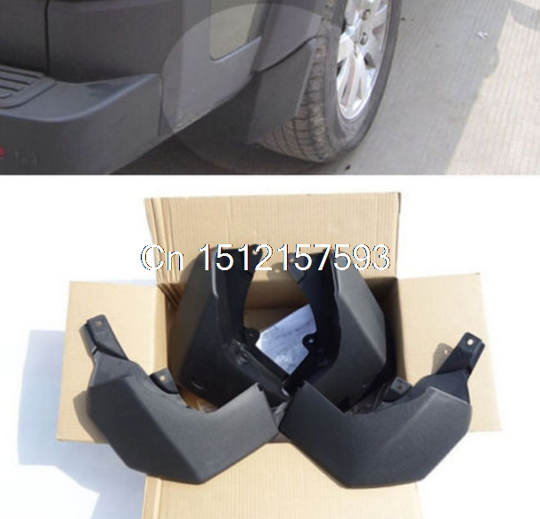 FIT FOR LAND ROVER DISCOVERY 3 04-08 LR3 MUDFLAPS MUD FLAP SPLASH GUARD MUDGUARD Free Shipping fit for range rover 06 13 l322 mudflaps mud flap splash guard mudguards fender free shipping lzh
