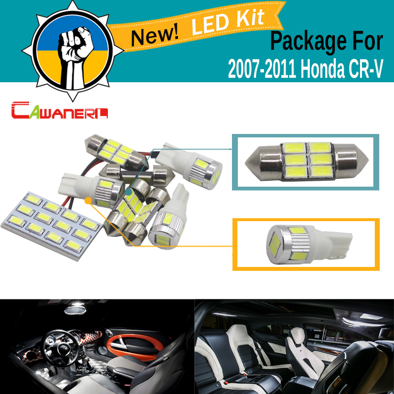 Cawanerl Car 5630 SMD Interior LED Bulb Dome Map Cargo License plate light White LED Kit Package For Honda CR-V CRV 2007-2011 free shipping 41 8x white led lights interior dome map reading package kit for car ram 1500 2002 2013