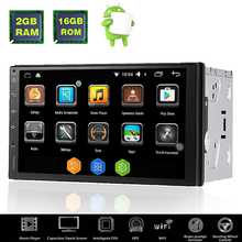 Rhythm 2 din android 6.0 car radio auto car stereo multimedia player universal GPS Navigation 1024*600 2GB RAM 16G ROM