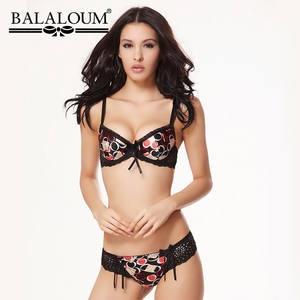 7ee67033a70 BALALOUM Women Lace Bra Female Lingerie Underwear