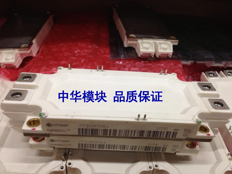 - original teardown FF300R12ME3 FF300R12ME4 * module quality assurance original teardown pod 6552l to provide boards