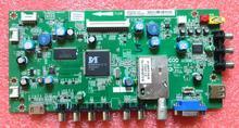 10PCS LED32C700 Motherboard 40-MS81S0-MAD2XG screen LVW320SSTTE1