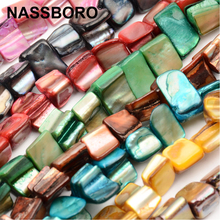 Colorful Irregular Shells Beads Colored Natural Charm Beads for Jewelry Bracelets Necklaces Making Diy Craft Gift NASSBORO