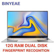 Купить с кэшбэком Gaming Laptops 15.6 12G RAM 128/256GB SSD /1TB/2TB HDD Fingerprint Recognition Backlit Notebook Computer intel j4205 Ultrabook