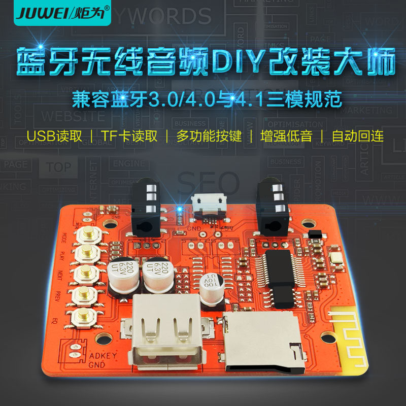 Bluetooth audio receiver board 3.5 car audio aux lossless module power amplifier headphone USB adapter