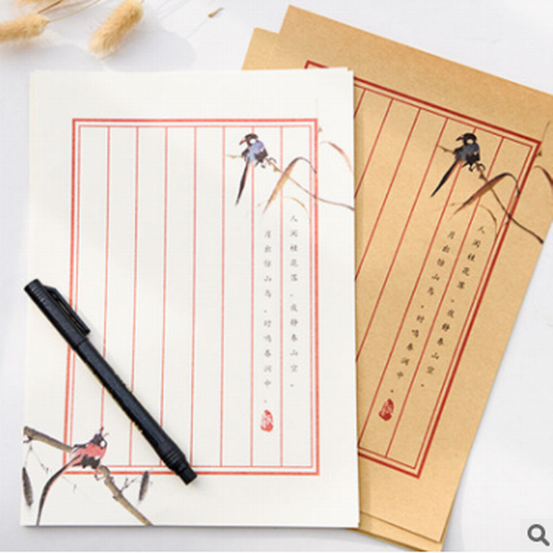 500Sets(8pcs/set) European Style Writing Paper Stationery Pattern Vintage Letterhead Letter Paper paper for love letter