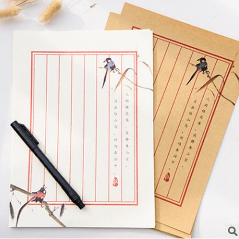 500Sets(8pcs/set) European Style Writing Paper Stationery Pattern Vintage Letterhead Letter Paper Paper For Love Letter