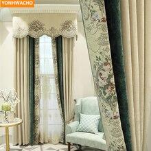 Cortinas personalizadas Vintage clásico de chenilla preciosa Villa americano beige tela cortinas cenefa de tul velo B303