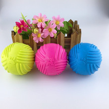 Green Blue Red Elastic Pet Ball Toys Squeaker For Small Pet Cheap Cat Toys Bright Puppy Toy Round Squeaker Ball Cat Toy Teaser