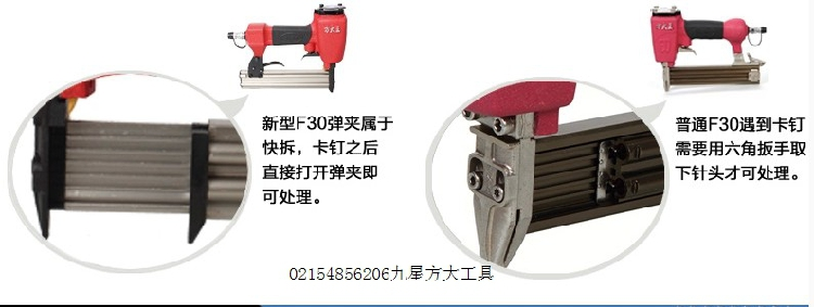 China nail gun nails Suppliers