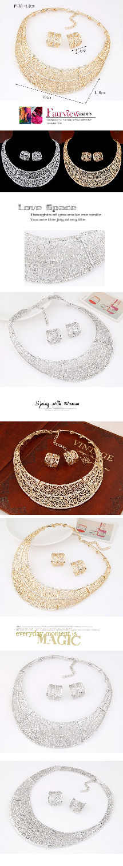 פירסינג Collares עגילי תכשיטים אפריקאים סטי כלה מקסי שרשראות + Pendientes זהב/כסף מצופה חתונה Joyeria נשים