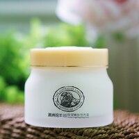 Emporiaz Australia Sheep Oil Lanolin Cream Anti-Aging Emulsion