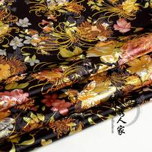 black flower Brocade Fabric Damask Jacquard Apparel Costume Upholstery Furnishing Curtain Materil fabric for dolls 70cm*50cm(China)