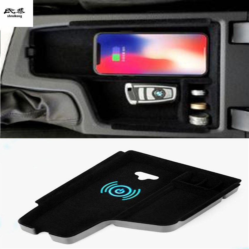 1lot Mobile phone wireless charging Central Armrest storage box for 2013-2018 BMW F30 F31 spark mobile charging box waterproof box