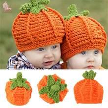 Cute Baby Hat Newborn Photography Props Pumpkin Handmade Kids Hat Boys  Girls Lovely Halloween Crochet Knit diamond Cap Newest fdfbd5784644